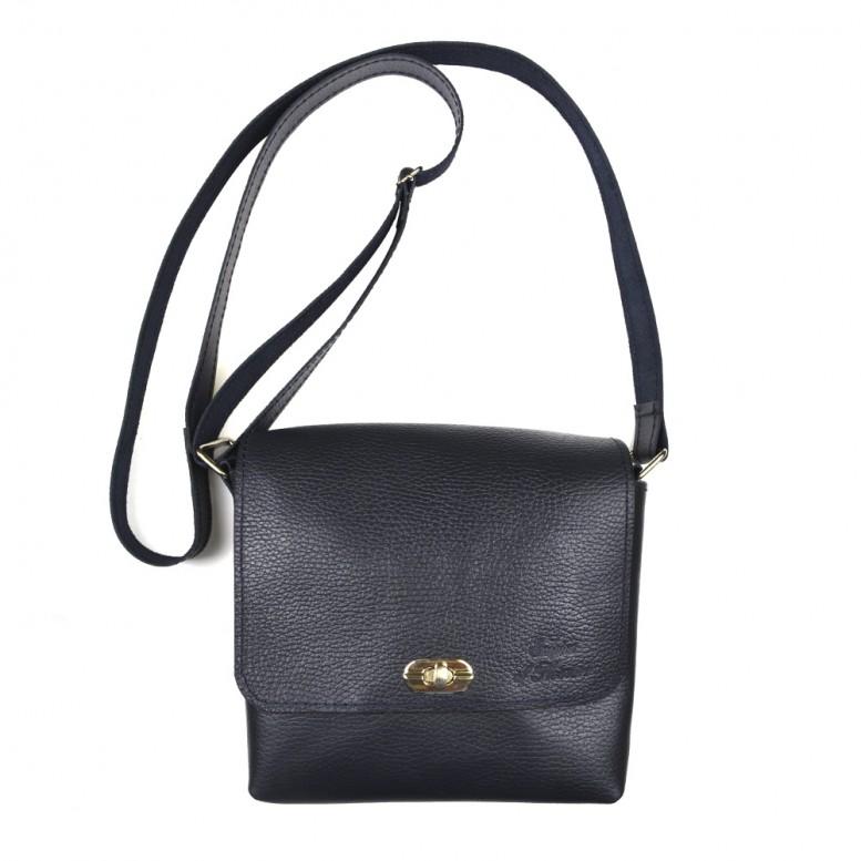 47a64583337c Кожаная сумка Bag-z-unit. Интернет-магазин изделий из натуральной ...
